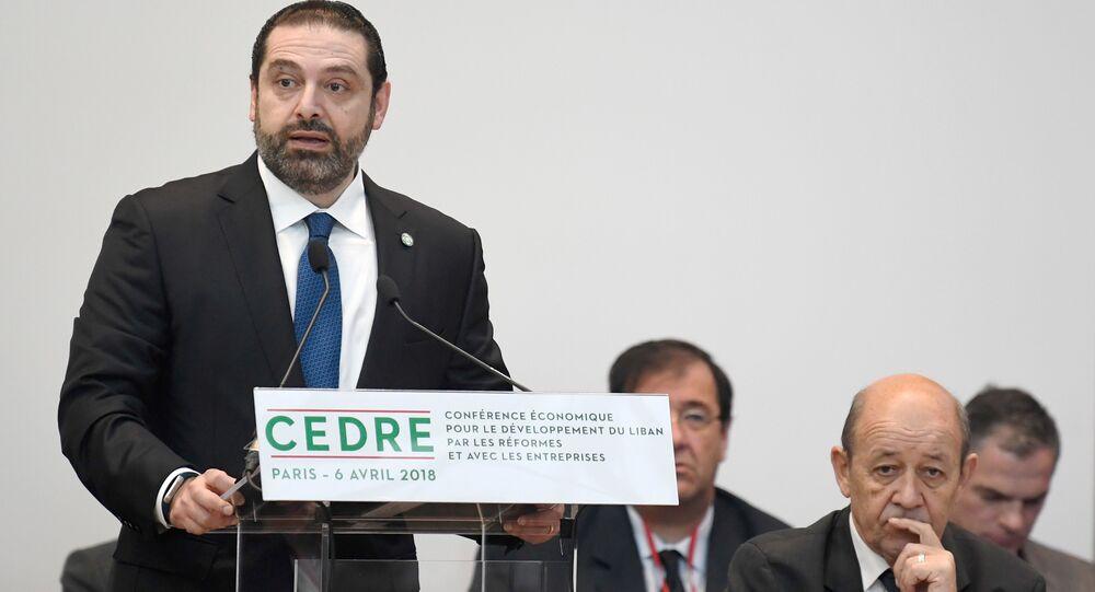 رئيس الحكومة اللبنانية سعد الدين الحريري خلال مؤتمر سيدر في باريس