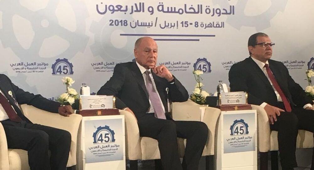 الأمين العام لجامعة الدول العربية أحمد أبو الغيط في افتتاح الدورة الـ 45 لمؤتمر العمل العربي، الأحد 8 نيسان/أبريل 2018