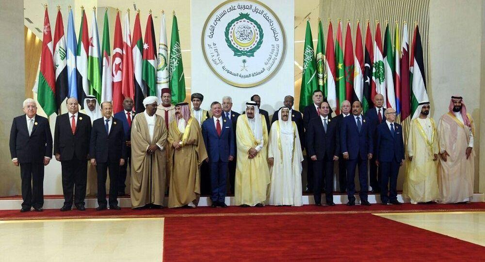القمة العربية في السعودية