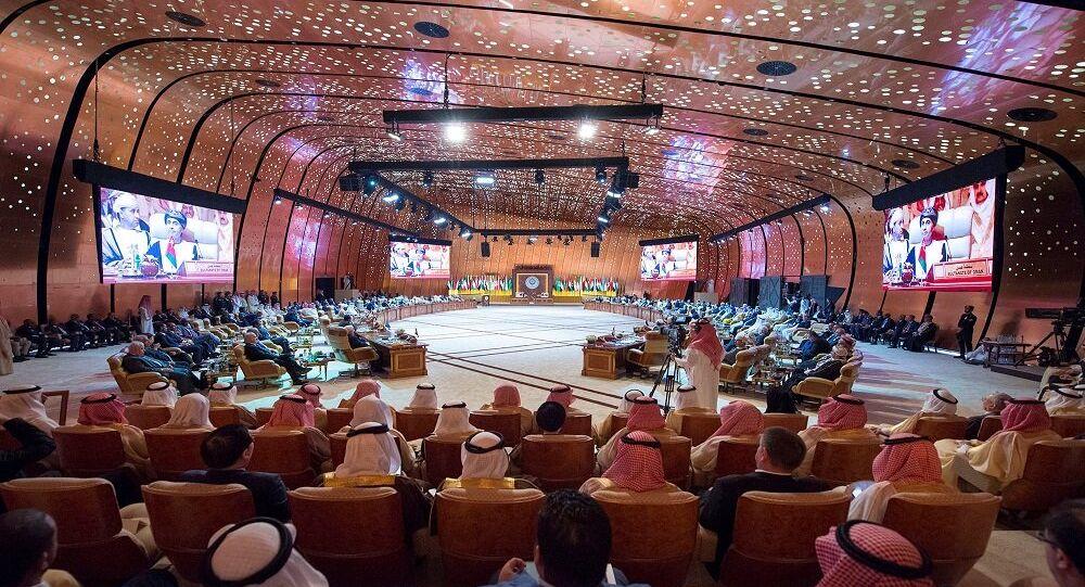 القمة العربية في الظهران