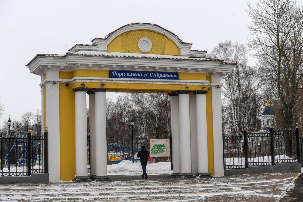 متنزه بوشكين