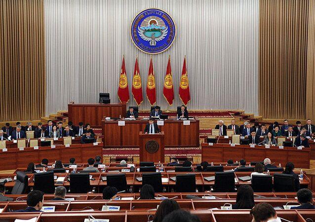 برلمان قرغيزستان