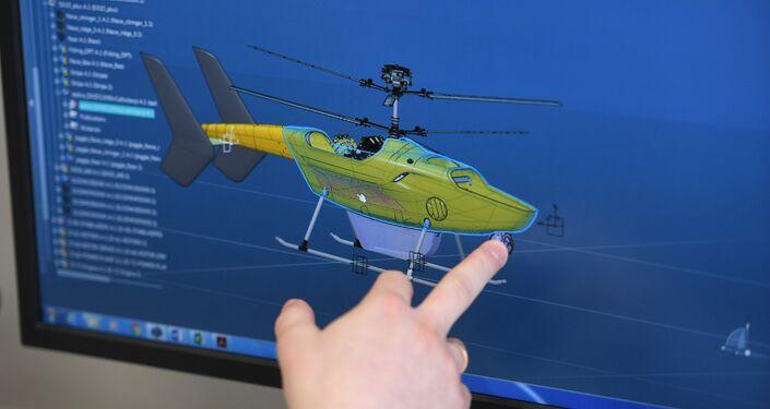 المروحية المسيرة الجديدة في آر تي300