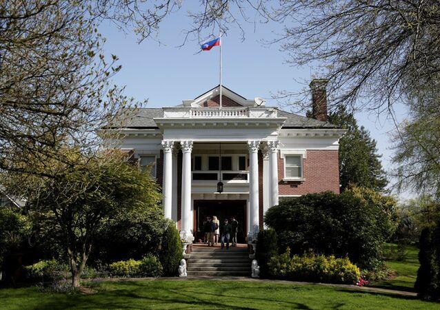 مقر القنصل الروسي العام في سياتل الأمريكية