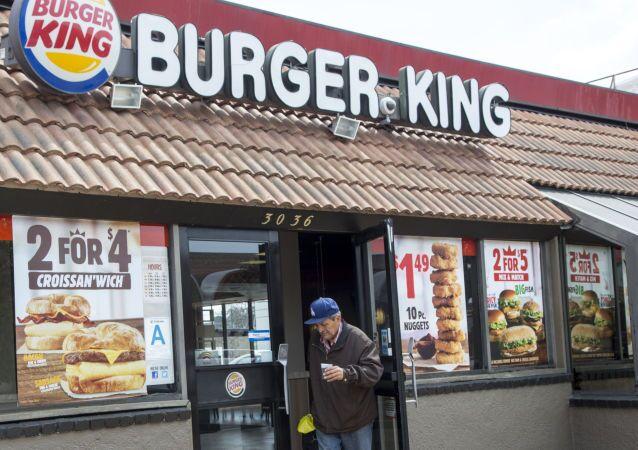مطعم برغر كينغ