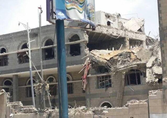 المكاتب الرئاسية في العاصمة اليمنية