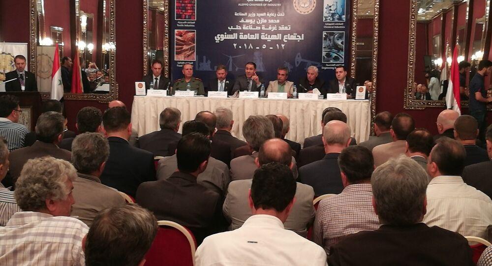 اجتماع غرفة صناعة حلب