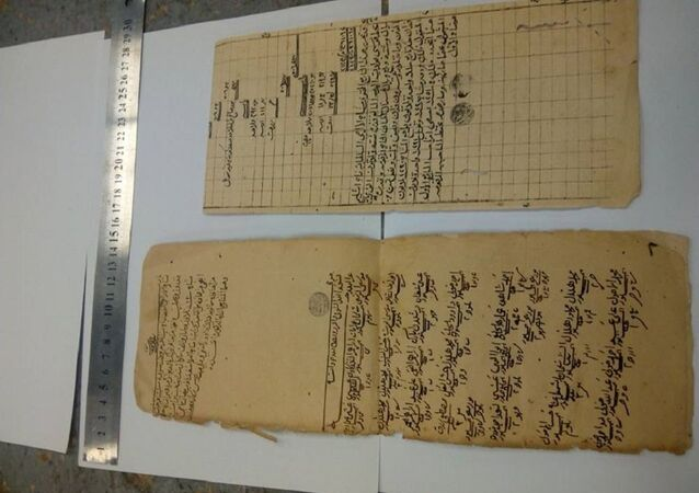 مخطوطات أثرية