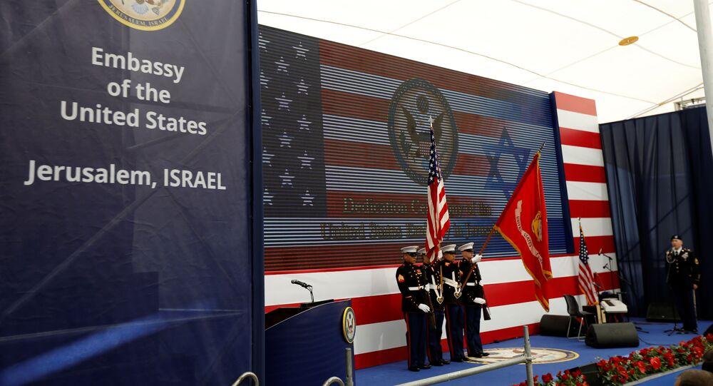 مراسم افتتاح السفارة الأمريكية الجديدة في القدس، 14 مايو/ أيار 2018