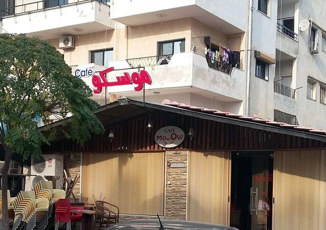 المقاهي في سوريا تستقطب المزيد من الزبائن بعد أن أعلنت تحالفها مع روسيا