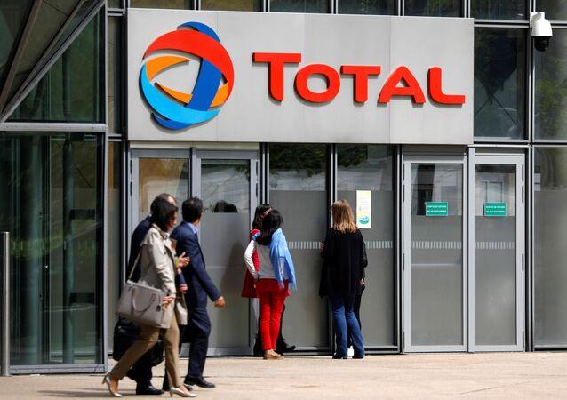 شركة توتال الفرنسية