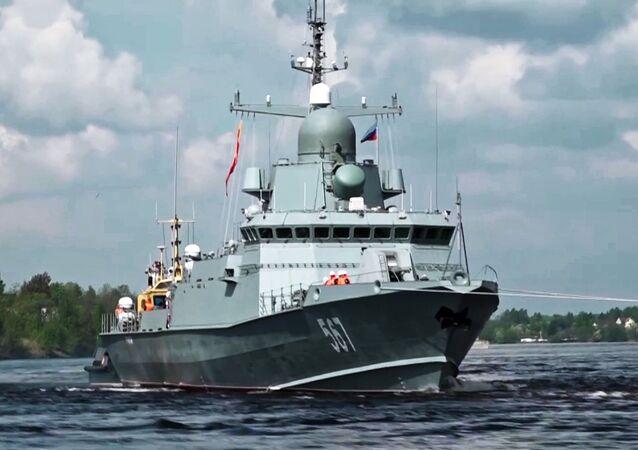 سفينة أوراغان الحربية الروسية