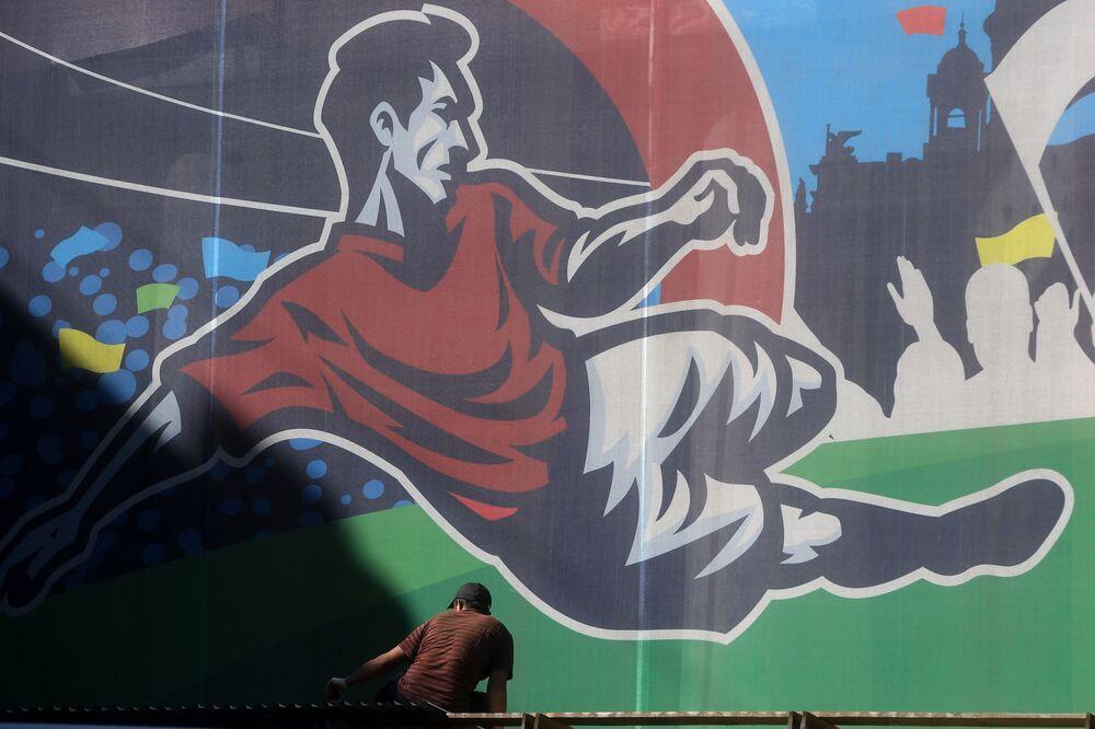 ساحة كونيوشنيا حيث سيتم إجراء مهرجان للمشجعي كأس العالم