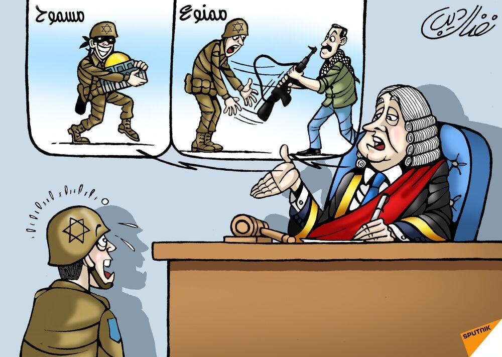 إسرائيل تشكل لجنة تحقيق في سرقة سلاح أحد جنودها