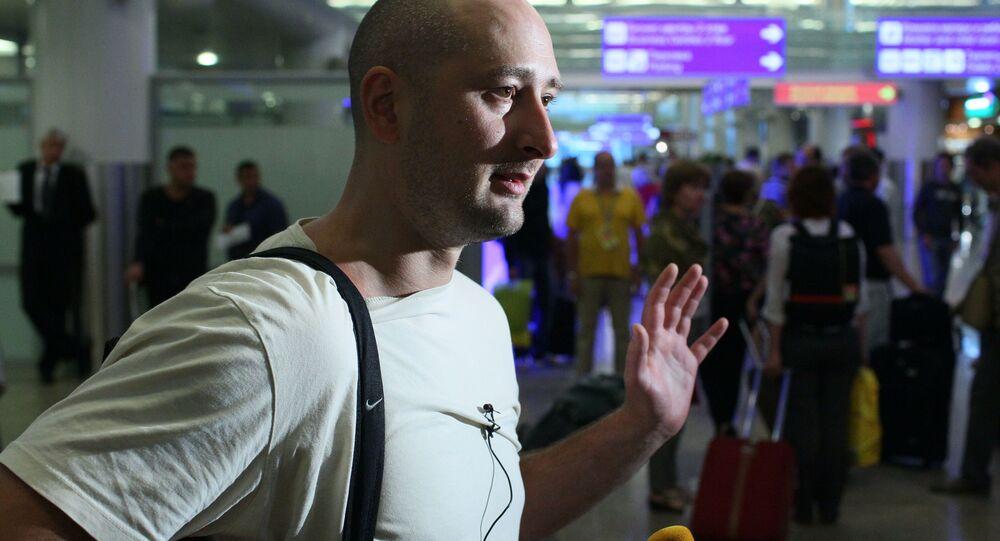 الصحفي أركادي بابتشينكو