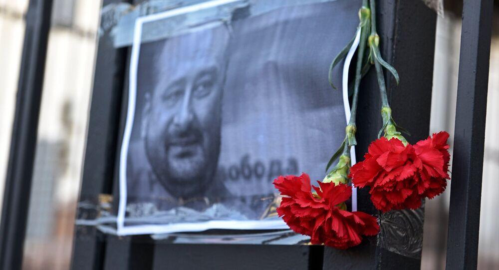 اغتيال الصحفي الروسي في كييف