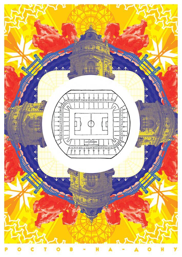 ملعب روستوف أرينا