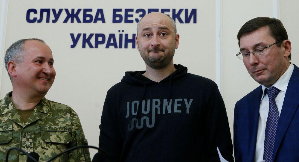 الصحفي الروسي بابتشينكو