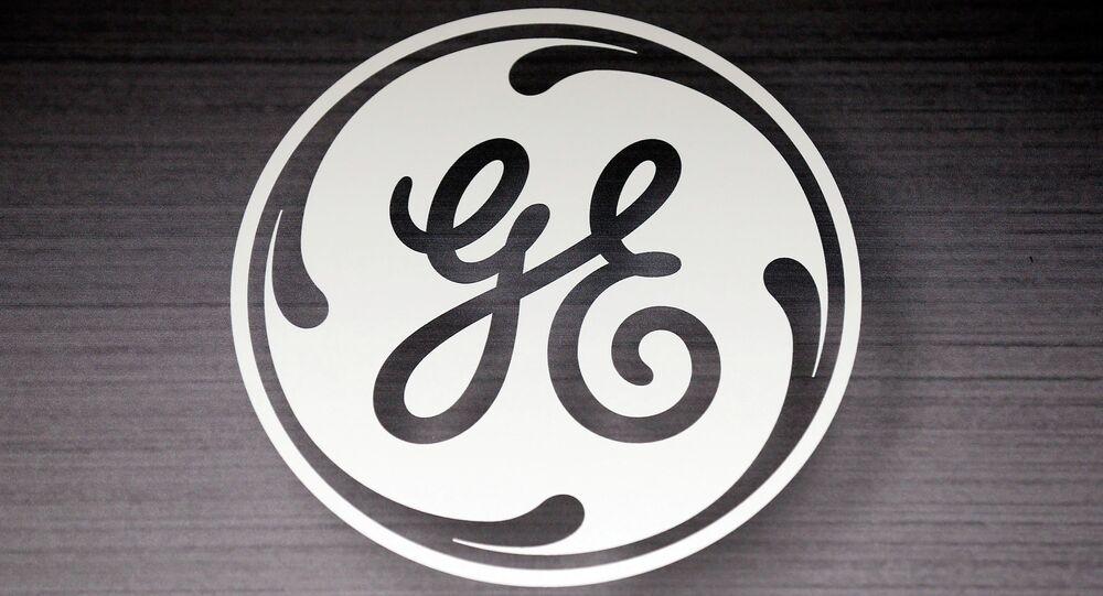 شعار شركة جنرال إلكتريك الأمريكية