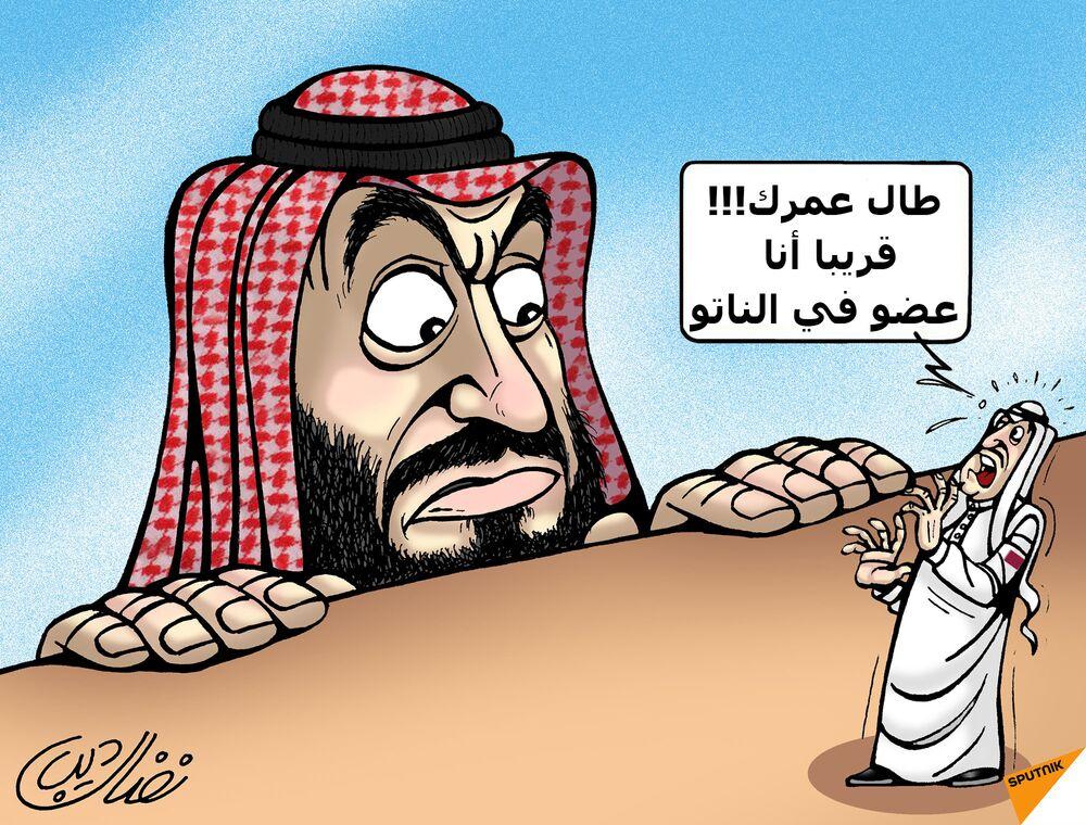أحلام قطرية بعضوية أطلسية