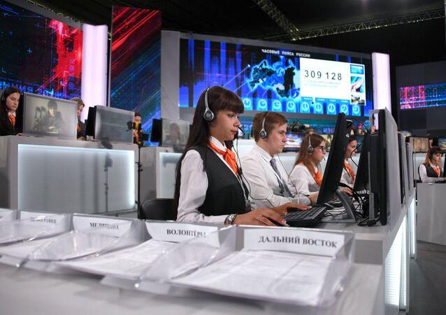 الخط المباشر مع الرئيس فلاديمير بوتين، لاستقبال الاتصالات، في غوستيني دفور