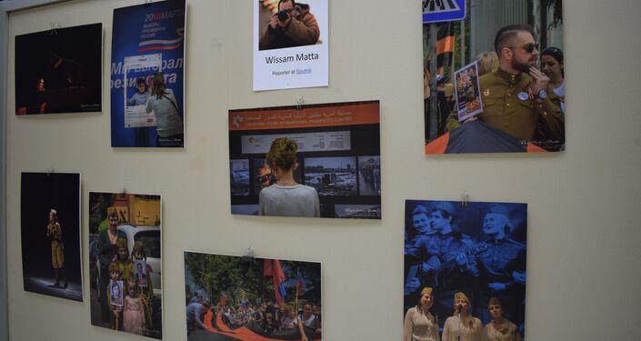المركز الثقافي الروسي في بيروت