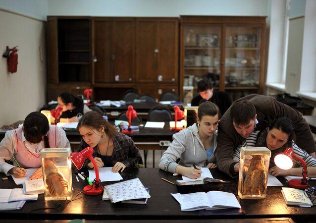 كلية علم الأحياء ، جامعة موسكو الحكومية