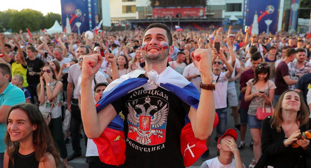 جماهير منتخب روسيا