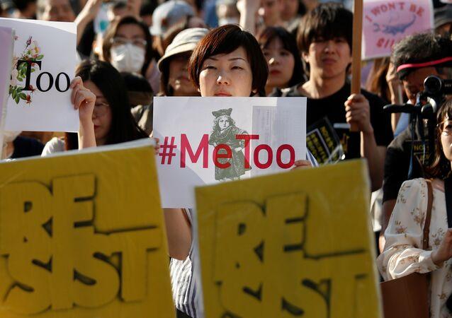 حملة مي تو المناهضة للتحرش