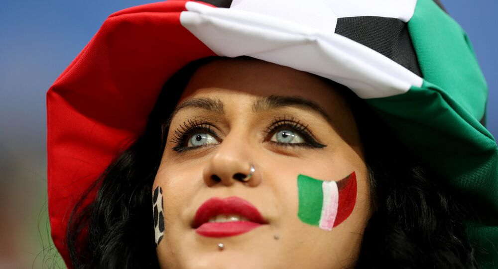 مشجعة إيرانية في مباراة إيران والبرتغال