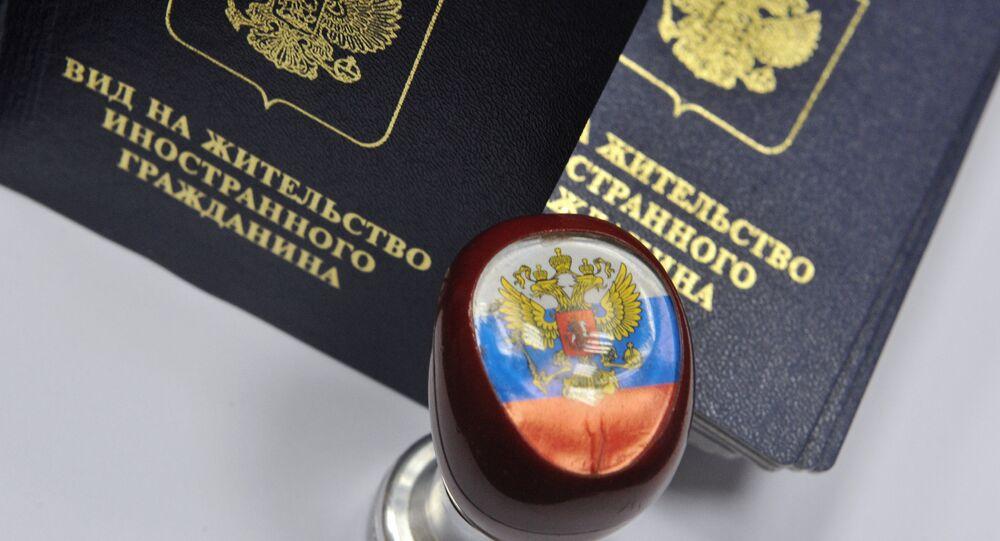تصريح الإقامة الدائمة في روسيا