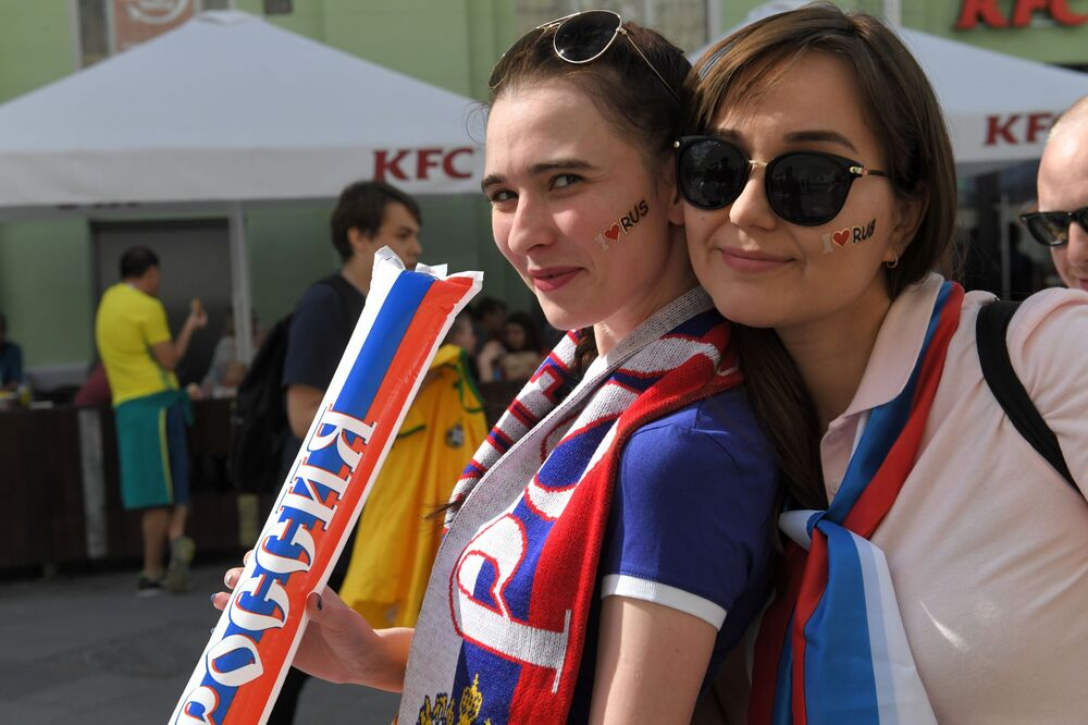 مشجعات روسيات في شوارع العاصمة الروسية موسكو