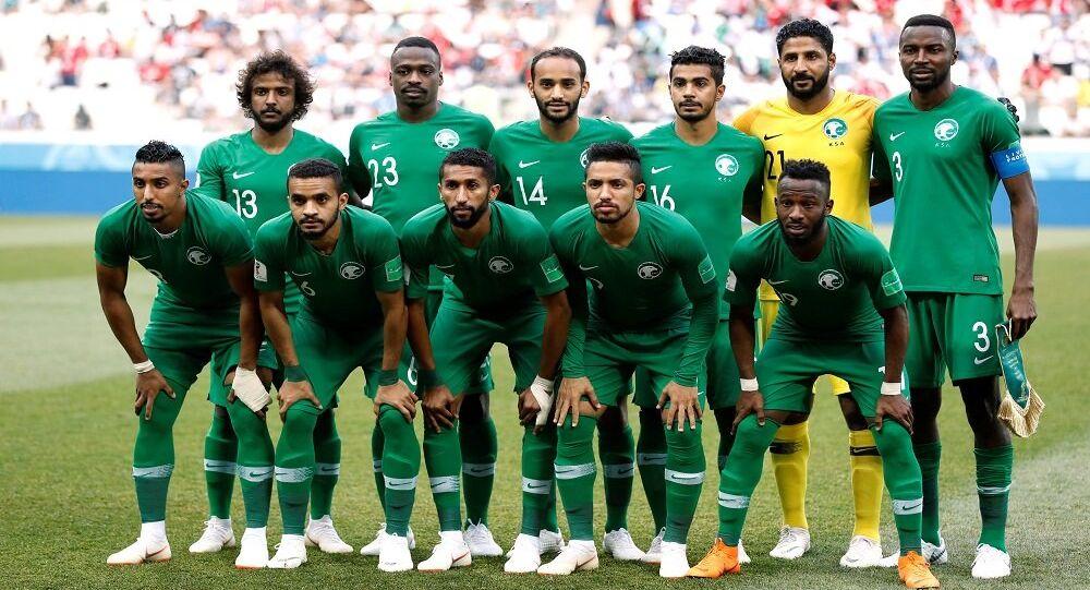 المنتخب السعودي في كأس العالم روسيا 2018