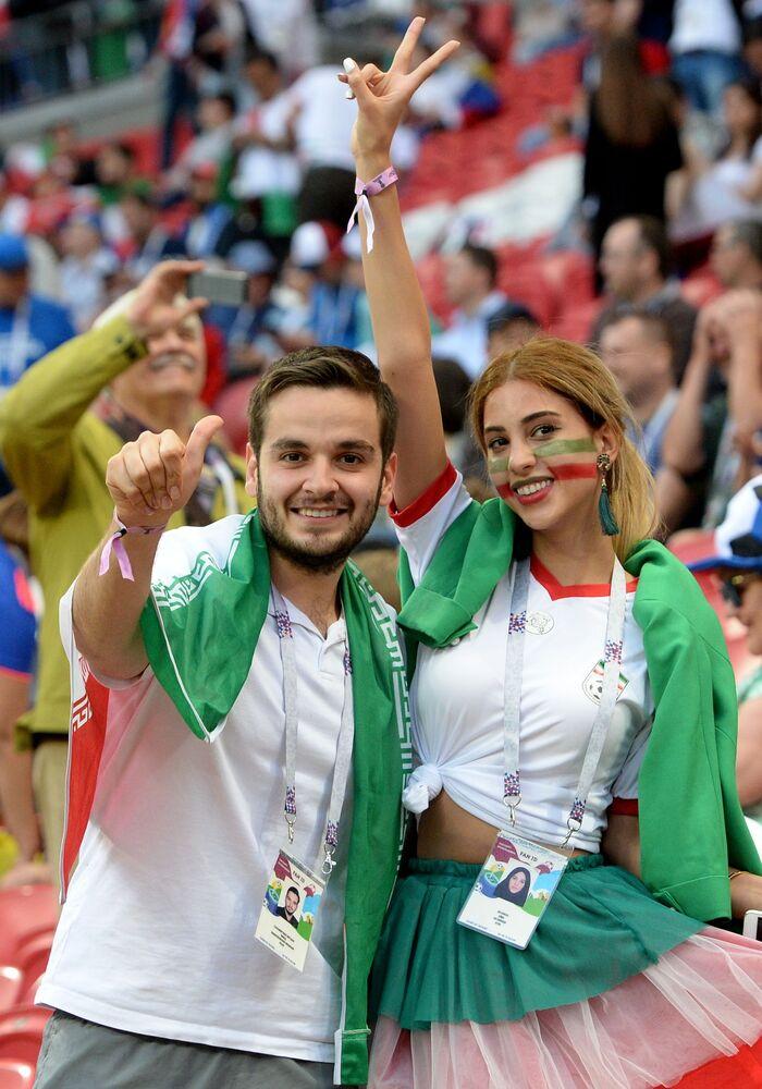 مشجعو المنتخب الإيراني
