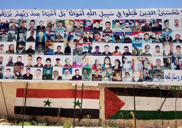 قائمة قتلى مجزرة حماة