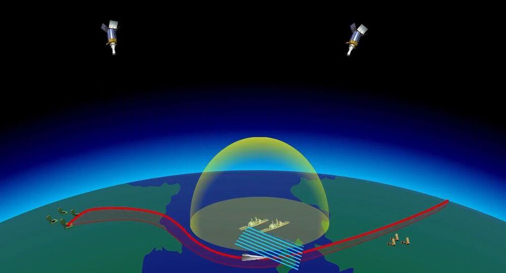 تجربة إطلاق صاروخ أفانغارد