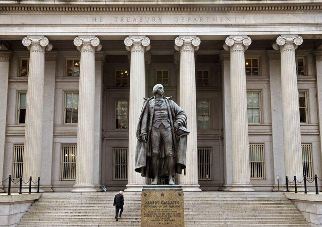 المالية الأمريكية