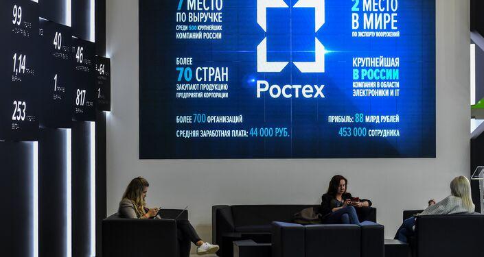 العلامة التجارية لشركة Rostec F.