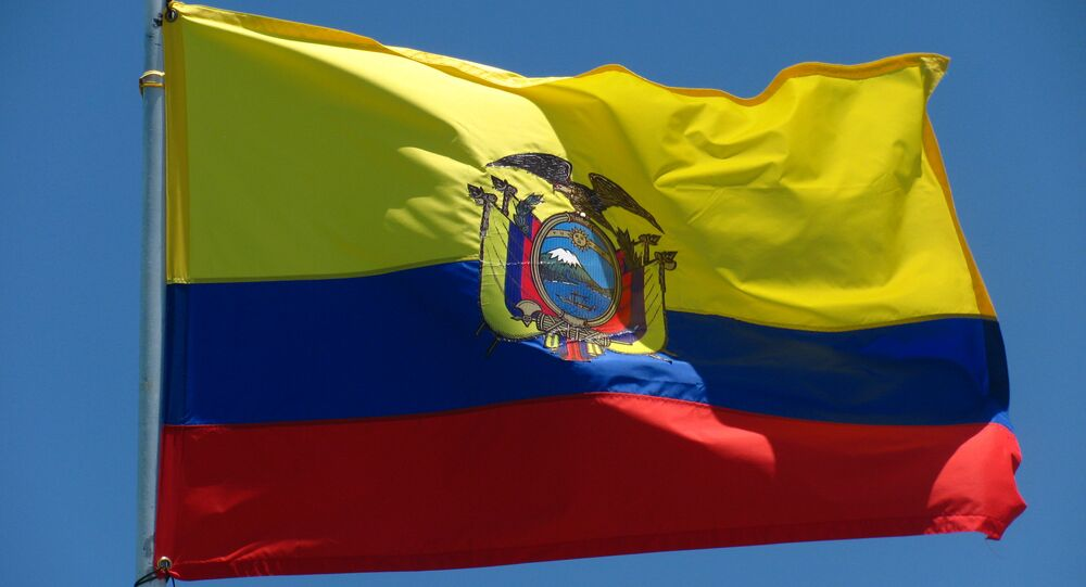 علم الإكوادور