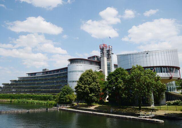 مبنى المحكمة الأوروبية لحقوق الإنسان في ستراسبورغ، فرنسا