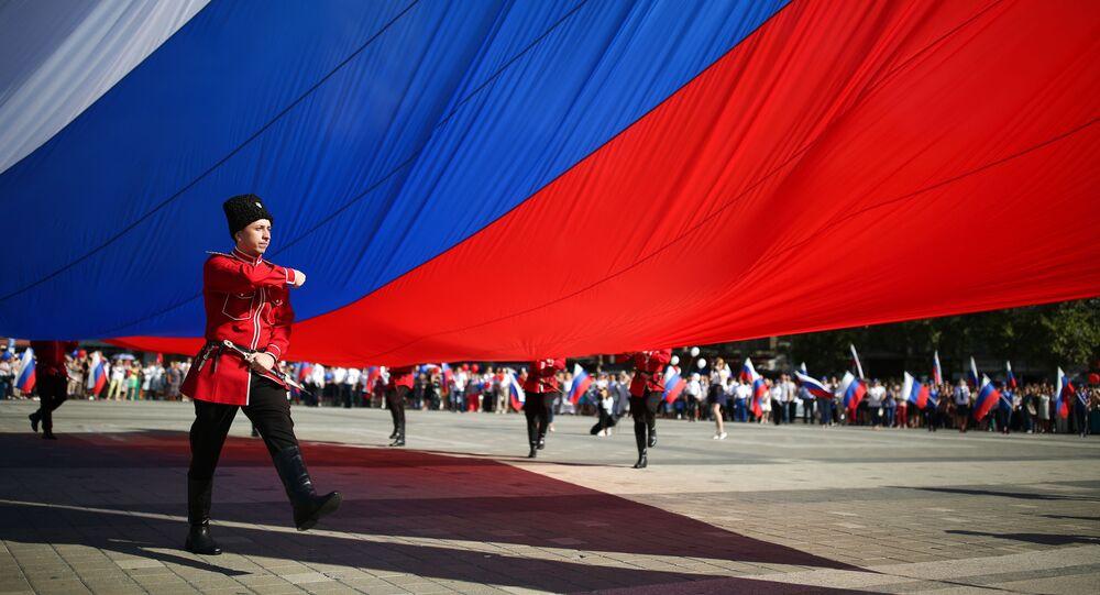 مراسم الاحتفال بيوم علم روسيا الاتحادية في كراسنودار