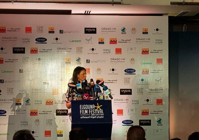 المؤتمر الصحفي للإعلان عن مهرجان الجونة السينمائي