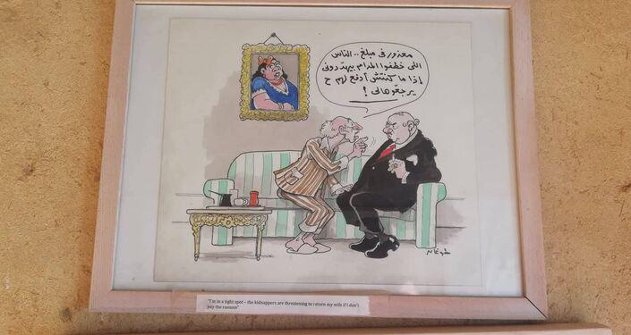 متحف الكاريكاتير 5