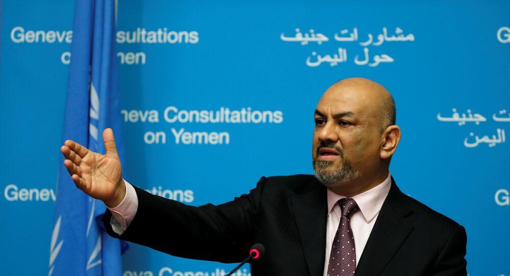 وزير الخارجية اليمنية، خالد اليمني، في جينيف، 8  سبتمبر/ أيلول 2018