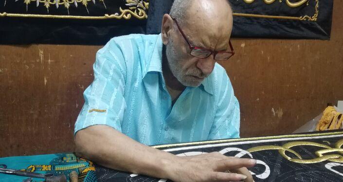 ورشة عم صبحي صالح الطيب
