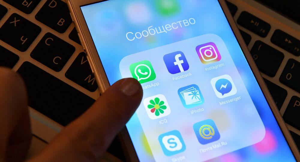 تطبيقات شبكات التواصل الاجتماعي: فيسبوك، تويتر، سكايب، اسنتغرام
