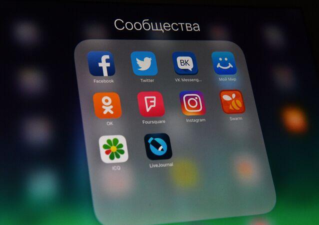 تطبيقات شبكات التواصل الاجتماعي: فيسبوك، تويتر، اسنتغرام