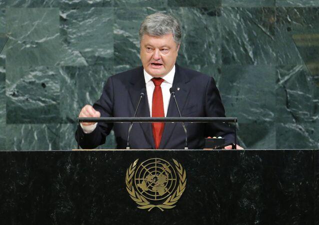 الرئيس الأوكراني بيترو بوروشينكو