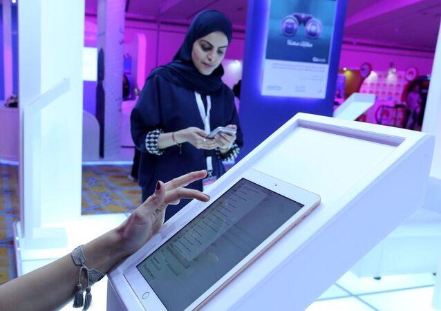 سعودية في معرض غلوورك في الرياض، الأول من أكتوبر/تشرين الأول 2018