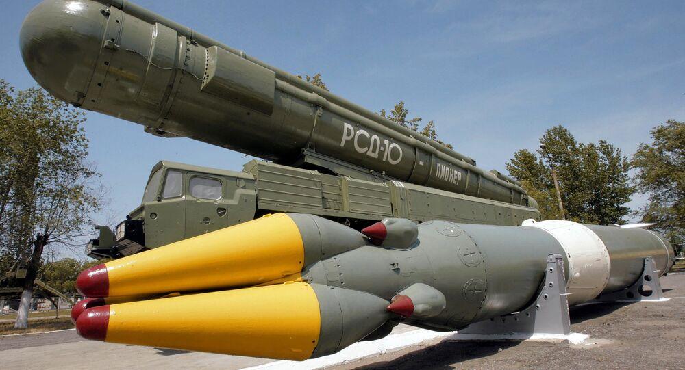 صاروخ متوسط المدى بيونيرِ